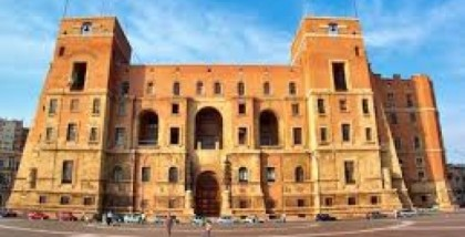 Provincia di Taranto: ecco il bando per Guardie Ecologiche Volontarie