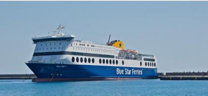 CdG blu star1
