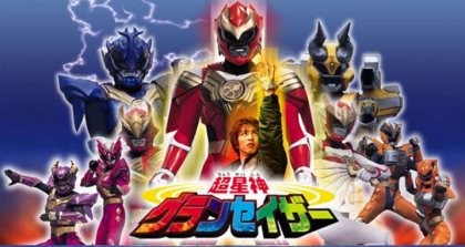 Tokusatsu: Oltre i Power Rangers