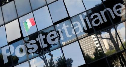 Il Gruppo Poste Italiane punta sulla finanza e cerca laureati